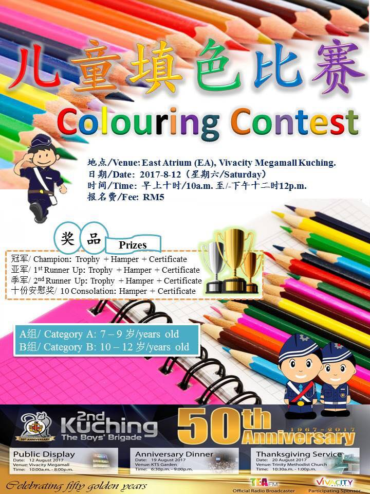ColoringFlyer